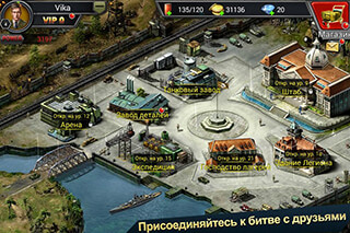 Tank Commander скриншот 3