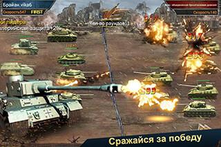 Tank Commander скриншот 4