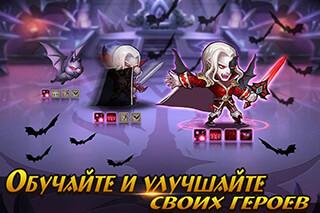 Soul Hunters скриншот 4