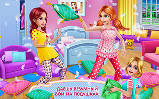 Girls PJ Party: Spa and Fun скриншот 2
