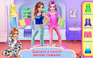 Girls PJ Party: Spa and Fun скриншот 3