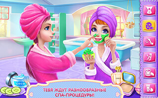 Girls PJ Party: Spa and Fun скриншот 4
