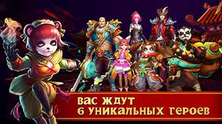 Taichi Panda скриншот 2