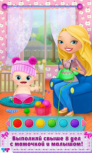 My Newborn: Mommy and Baby Care скриншот 3