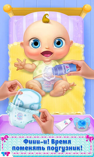 My Newborn: Mommy and Baby Care скриншот 4