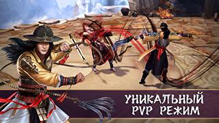 Age of Wushu: Dynasty скриншот 2