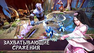 Age of Wushu: Dynasty скриншот 3