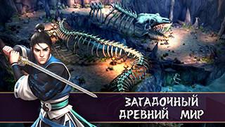 Age of Wushu: Dynasty скриншот 4