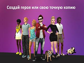 Avakin Life скриншот 1