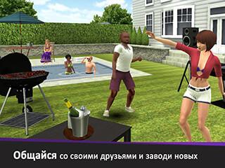 Avakin Life скриншот 3