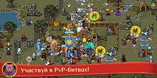 Warspear Online скриншот 1