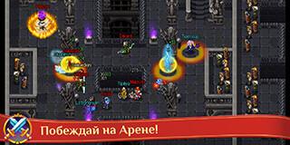 Warspear Online скриншот 4