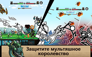 Cartoon Wars 3 скриншот 2