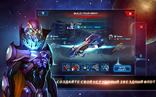 Galaxy Legend скриншот 2
