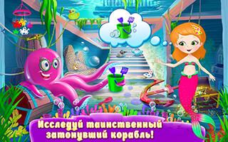 Mermaid Princess скриншот 3