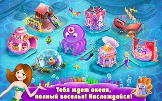 Mermaid Princess скриншот 4