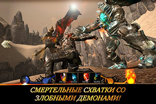 Heroes of the Rift: 3D PvP RPG скриншот 1