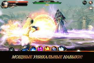 Heroes of the Rift: 3D PvP RPG скриншот 2