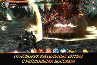 Heroes of the Rift: 3D PvP RPG скриншот 3