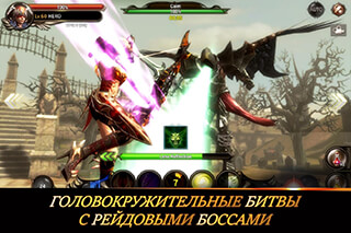 Heroes of the Rift: 3D PvP RPG скриншот 4