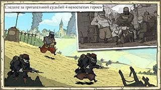 Valiant Hearts: The Great War скриншот 3