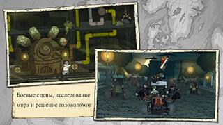 Valiant Hearts: The Great War скриншот 4