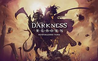 Darkness Reborn скриншот 3
