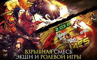 Kritika: The White Knights скриншот 2