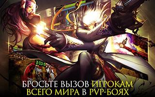 Kritika: The White Knights скриншот 4