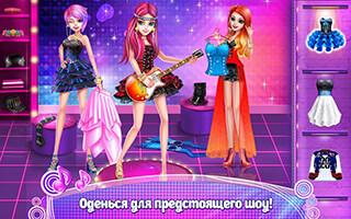 Music Idol: Coco Rock Star скриншот 2