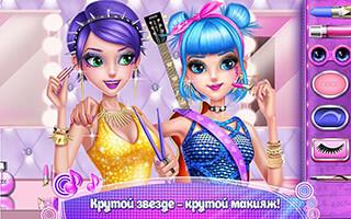 Music Idol: Coco Rock Star скриншот 3