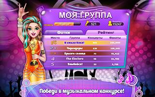 Music Idol: Coco Rock Star скриншот 4