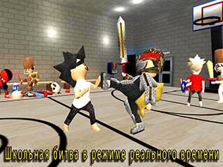 School of Chaos Online MMORPG скриншот 1
