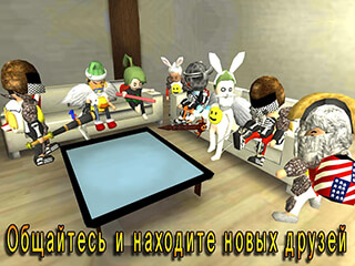 School of Chaos Online MMORPG скриншот 2