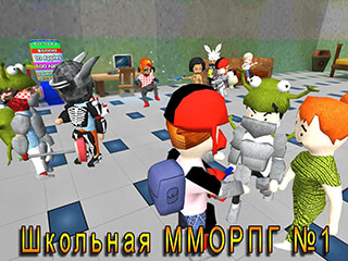School of Chaos Online MMORPG скриншот 3
