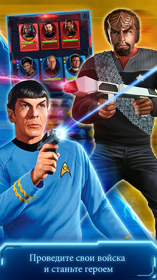 Star Trek: Wrath of Gems скриншот 2