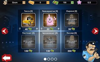 Мафия: Игры разума скриншот 3