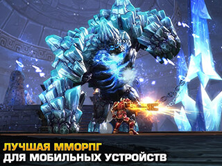 Order and Chaos 2: Redemption скриншот 1