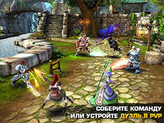 Order and Chaos 2: Redemption скриншот 2