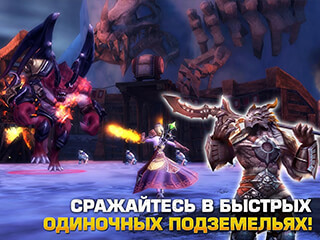 Order and Chaos 2: Redemption скриншот 3