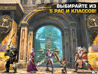 Order and Chaos 2: Redemption скриншот 4