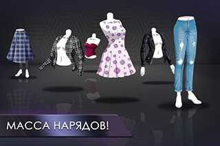 Fashion Fever: Top Model Game скриншот 3