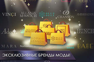 Fashion Fever: Top Model Game скриншот 4