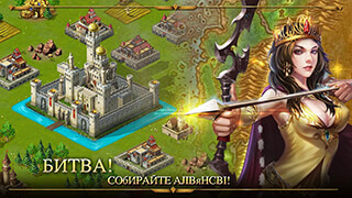 Age of Warring Empire скриншот 1