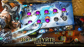 Age of Warring Empire скриншот 2