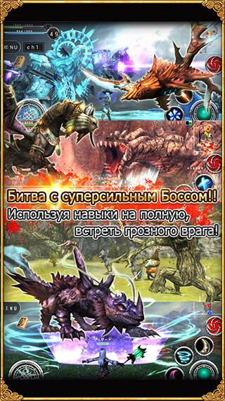 Avabel: Online RPG скриншот 1