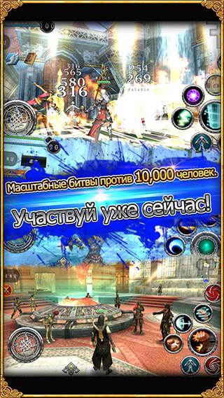Avabel: Online RPG скриншот 2