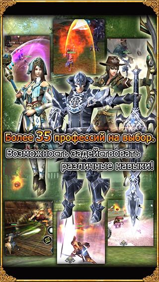 Avabel: Online RPG скриншот 4