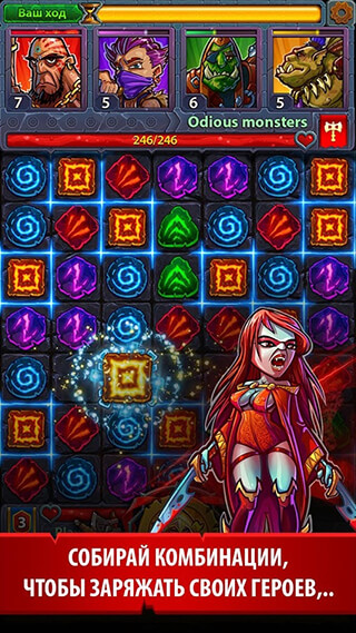 Heroes and Puzzles скриншот 1