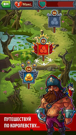 Heroes and Puzzles скриншот 3